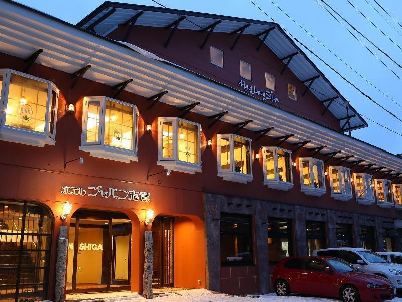日本志賀酒店
