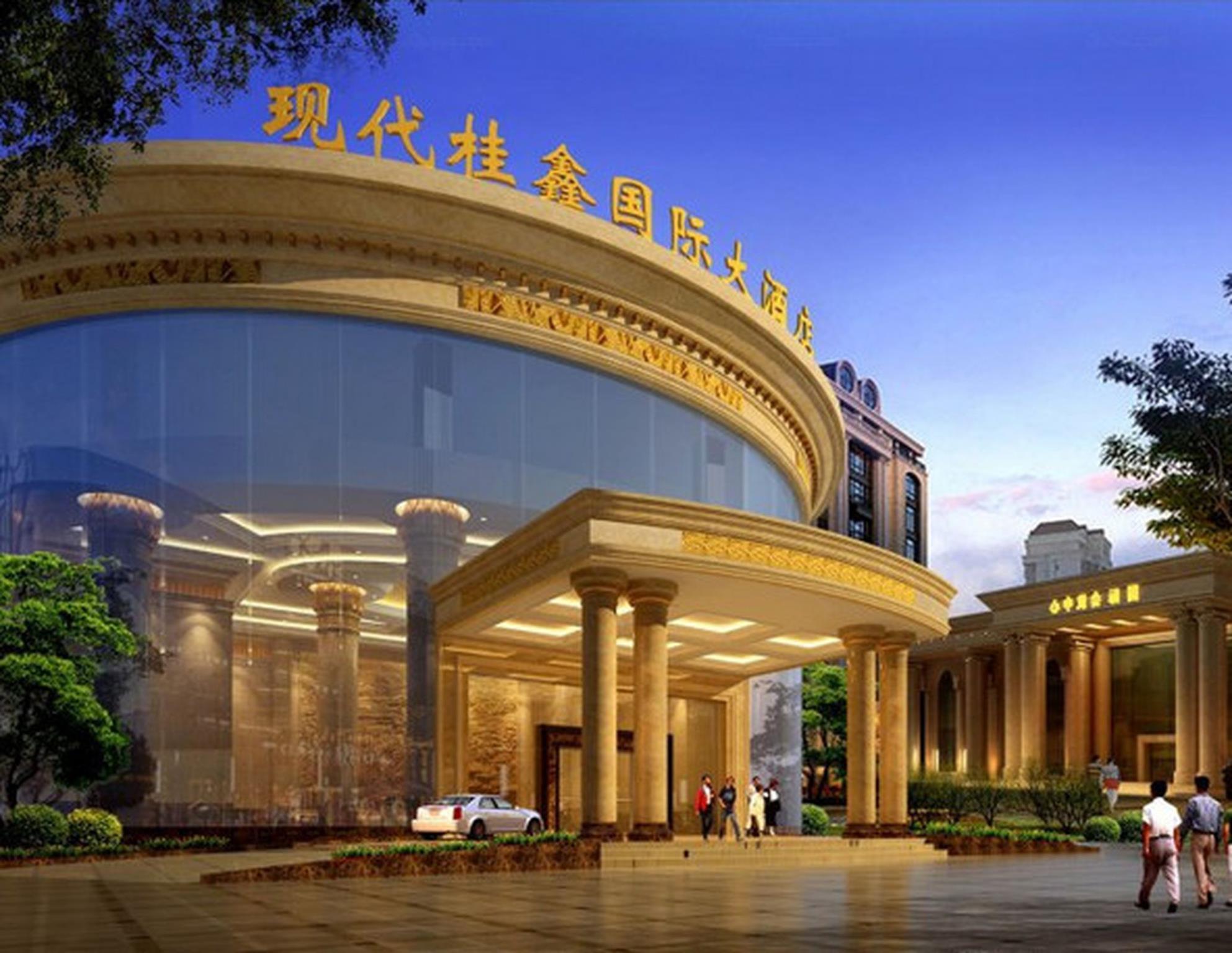 Yulin Modern Guixin International Hotel, Yulin