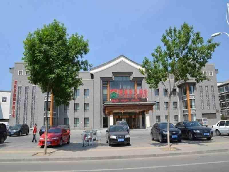 Chengde Fumanjia Hotel, Chengde