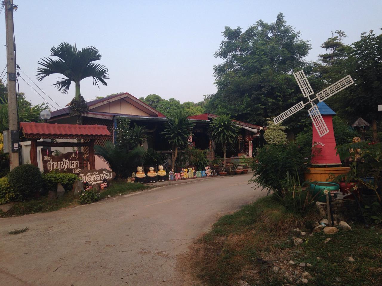Ruen Eak Resort, Chiang Khan