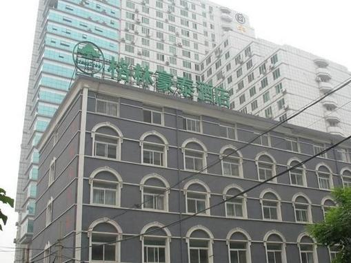 GreenTree Alliance Anhui Maanshan Middle Hongqi Road Yuanyang Community Hotel, Ma'anshan