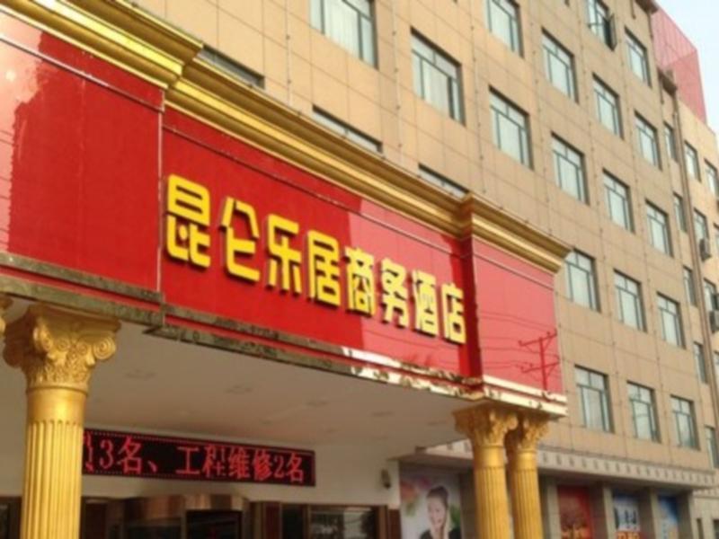 Kunlun Leju Business Hotel Nanyang Xin Chen Road, Nanyang