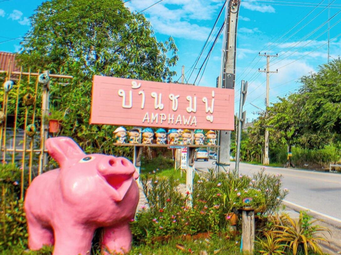 Baanchompoo Homestay, Amphawa