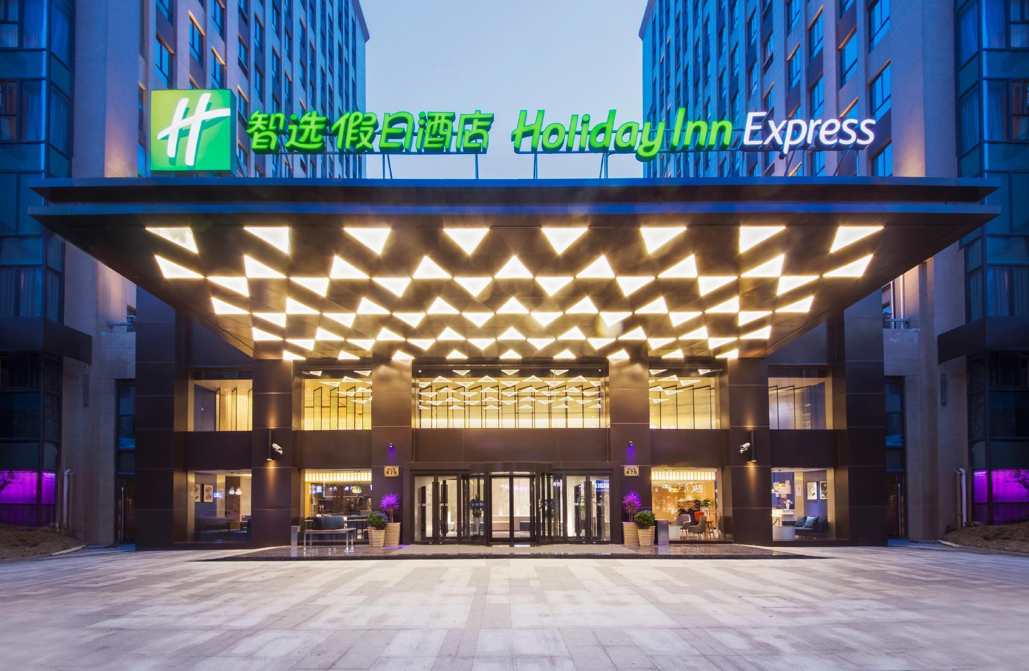 Holiday Inn Express Shanghai Jinshan, Shanghai