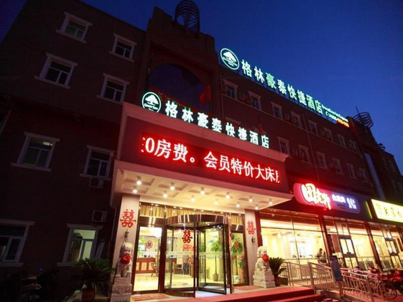 Greentree Inn Beijing Miyun Changcheng Huandao Express Hotel, Beijing