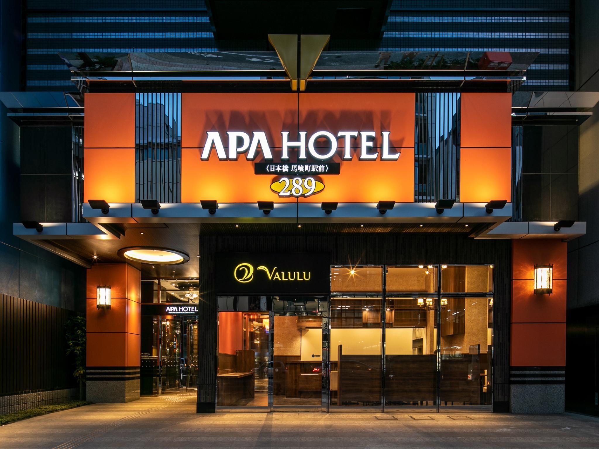 APA Hotel Nihombashi Bakurocho-Ekimae, Chiyoda