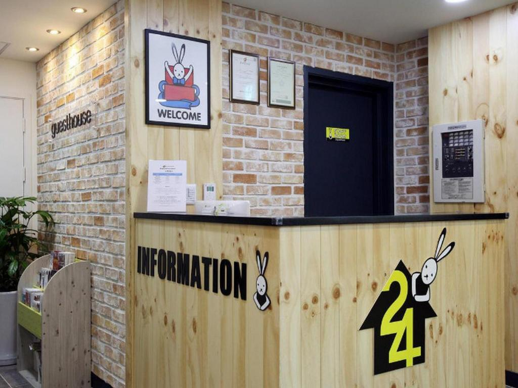 24 Guesthouse Myeongdong Avenue5