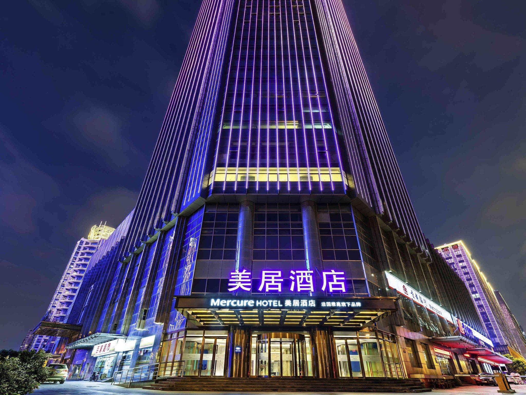 Mercure Nanjing Olympic Centre, Nanjing