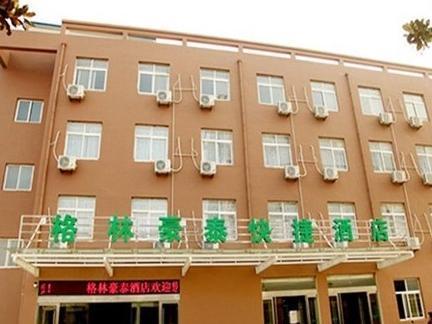 GreenTree Inn Bengbu Wuhe Dangxiao Express Hotel, Bengbu