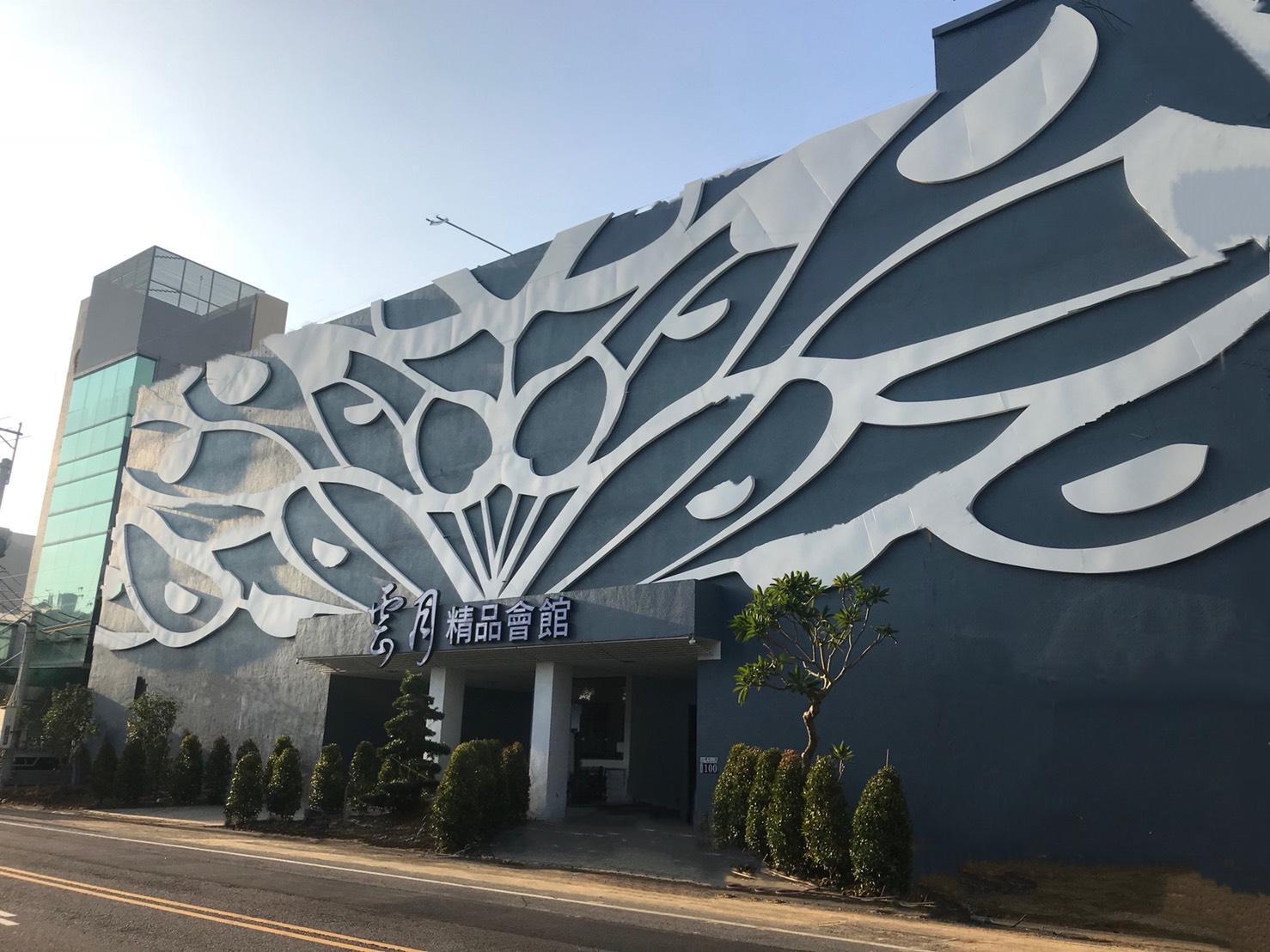 Kumotsuki Motel, Taichung