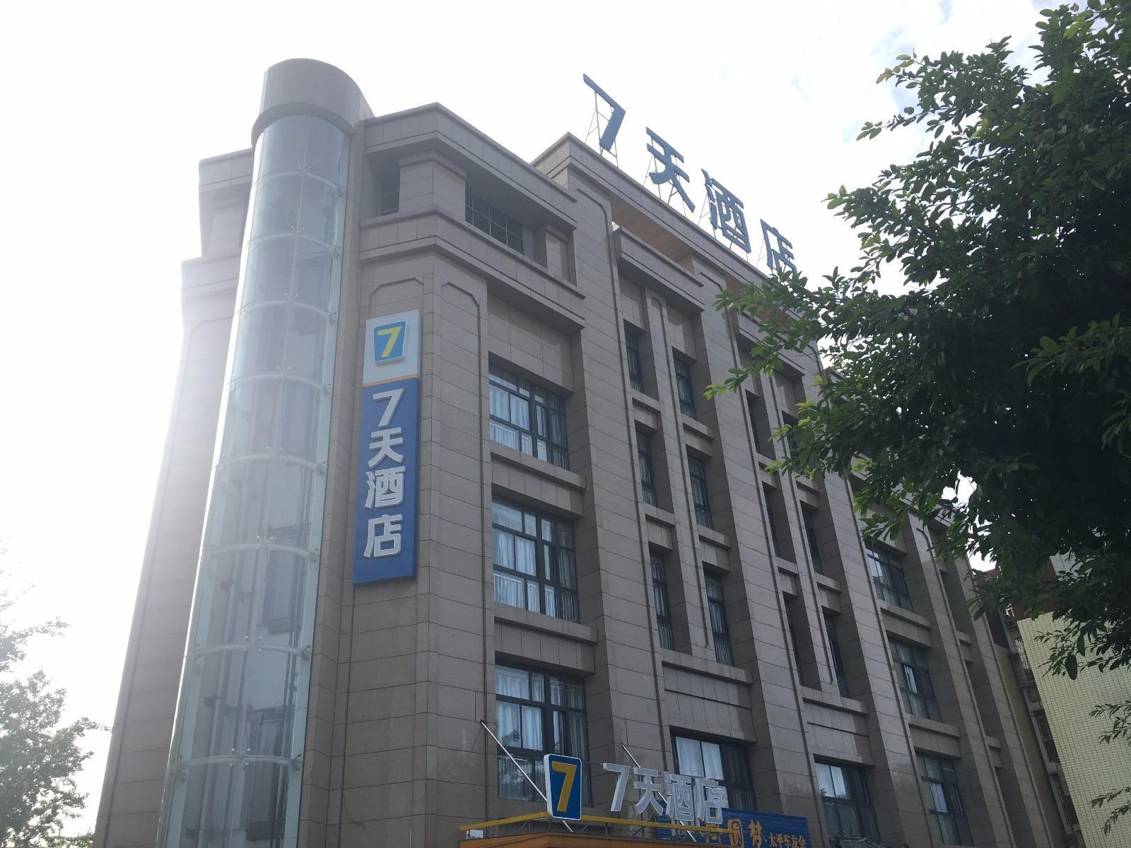 7 Days Inn·Santai Zizhou Main Road, Mianyang