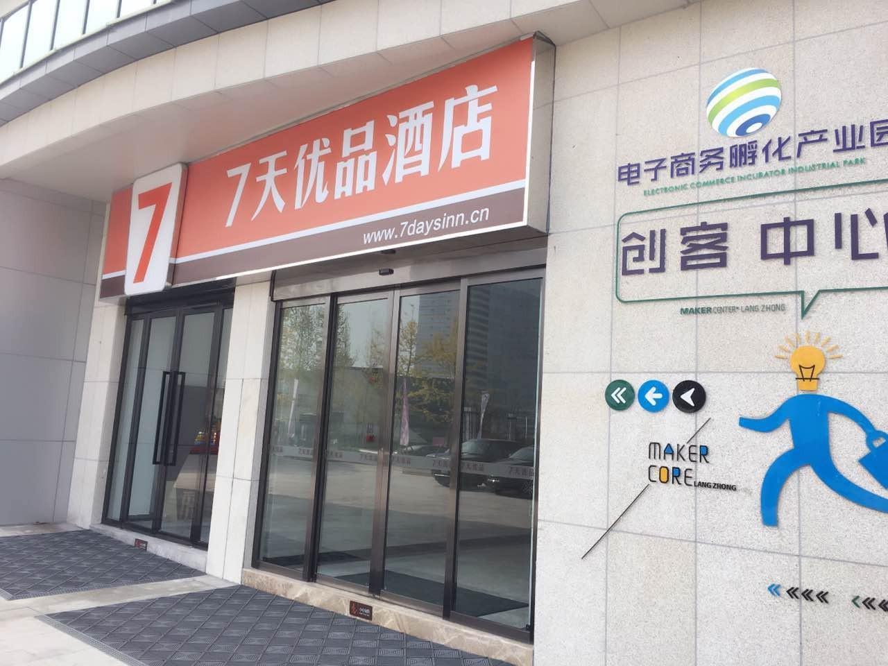 7 Days Premium·Langzhong International Business City, Nanchong