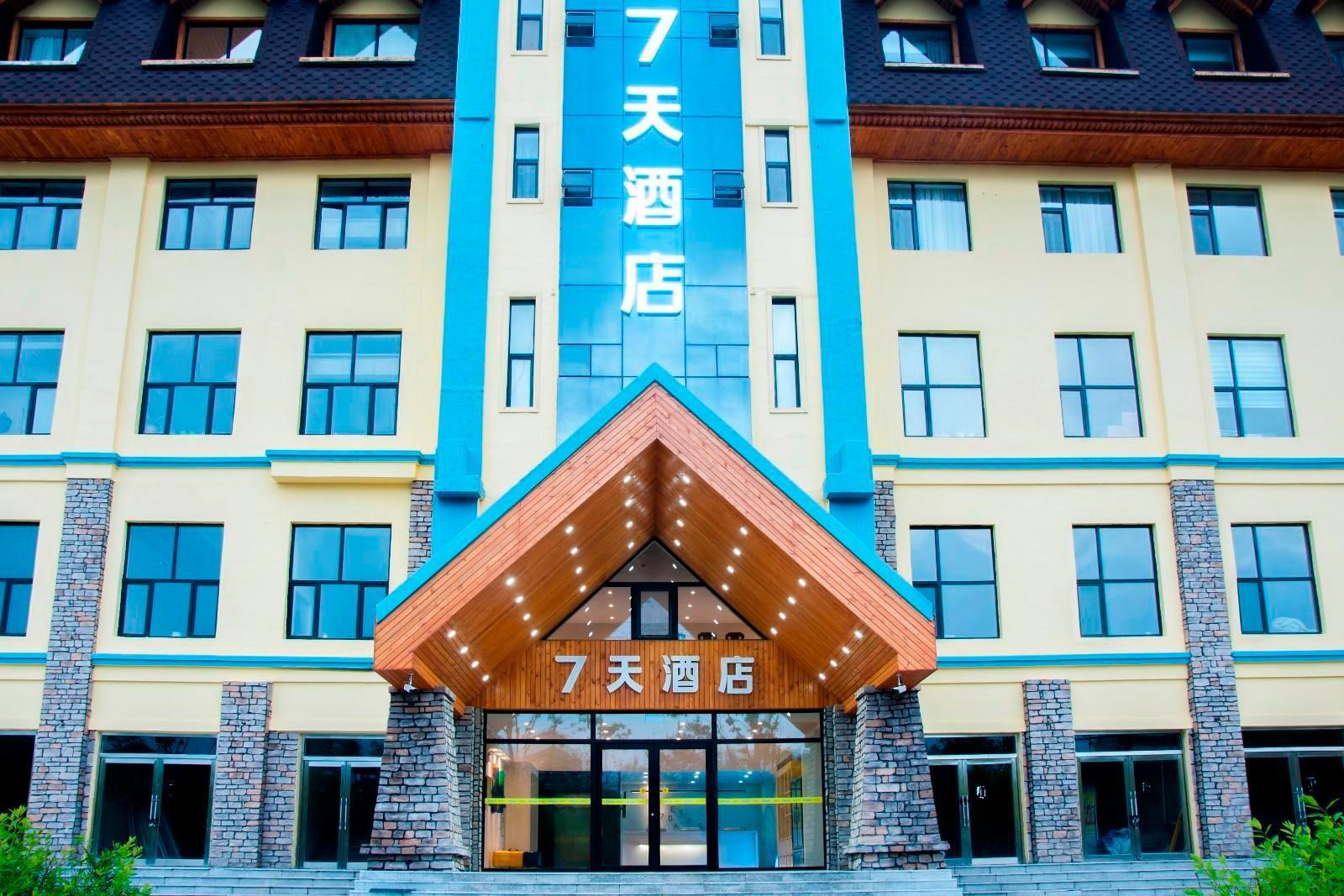 7 Days Inn·Changbai Mountain Beipo, Yanbian Korean
