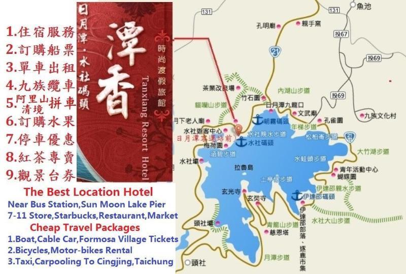 潭香渡假旅店
