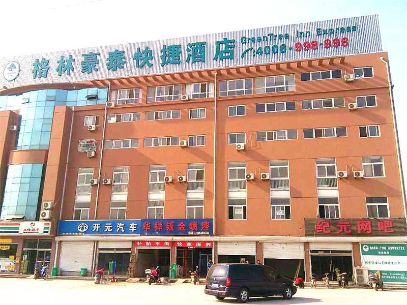 GreenTree Inn Heze Development Zone Guangzhou Road Yuehua Express Hotel, Heze