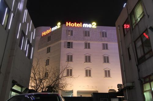 Songdo Me2 Hotel, Yeonsu