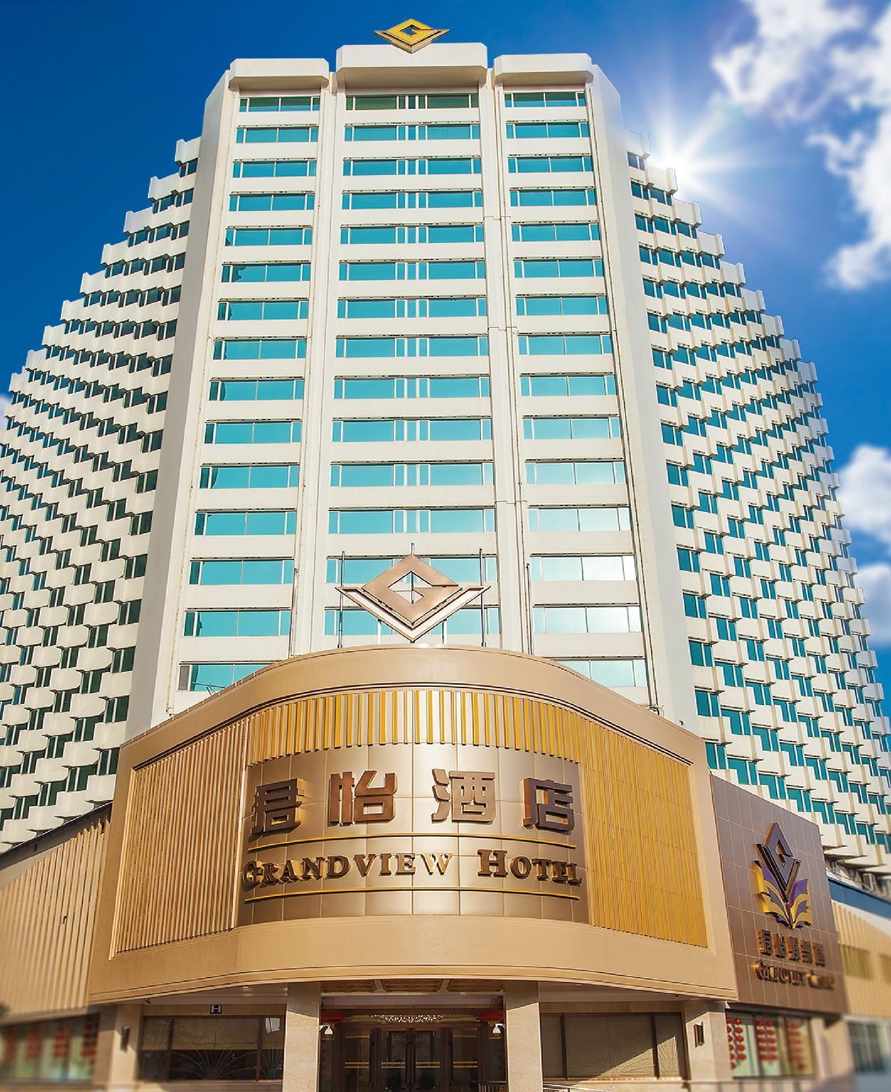 Grandview Hotel, Nossa Senhora do Carmo