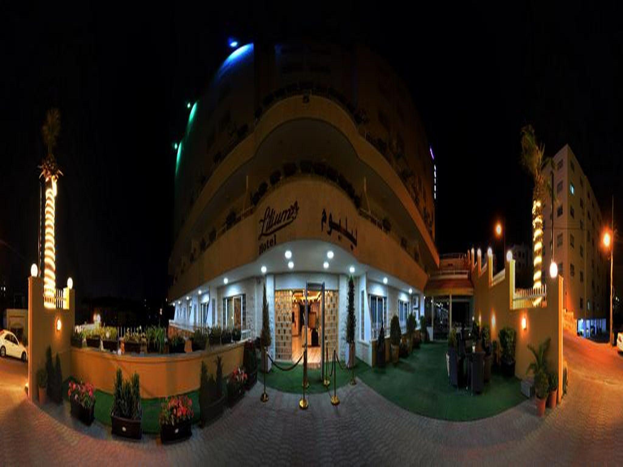 Lilium Hotel Apartments, Salt