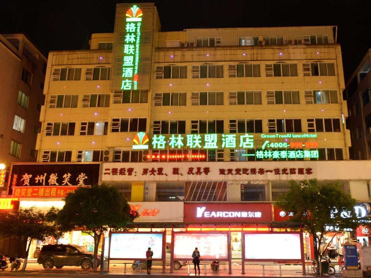 Greentree Alliance Hezhou Babu District Lingfeng Square Hotel, Hezhou