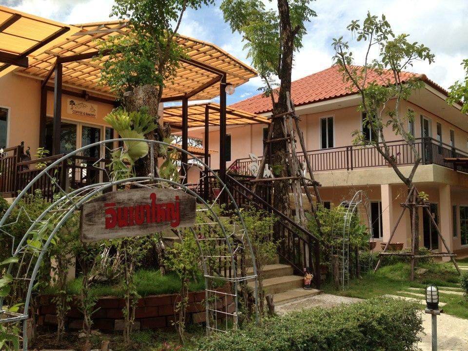 In Khao Yai Resort, Pak Chong
