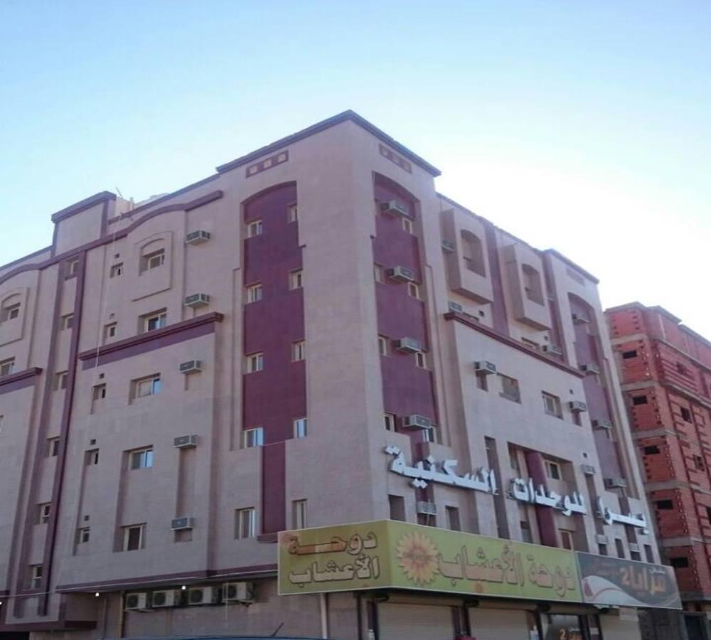 Yusra Hotel Apartment