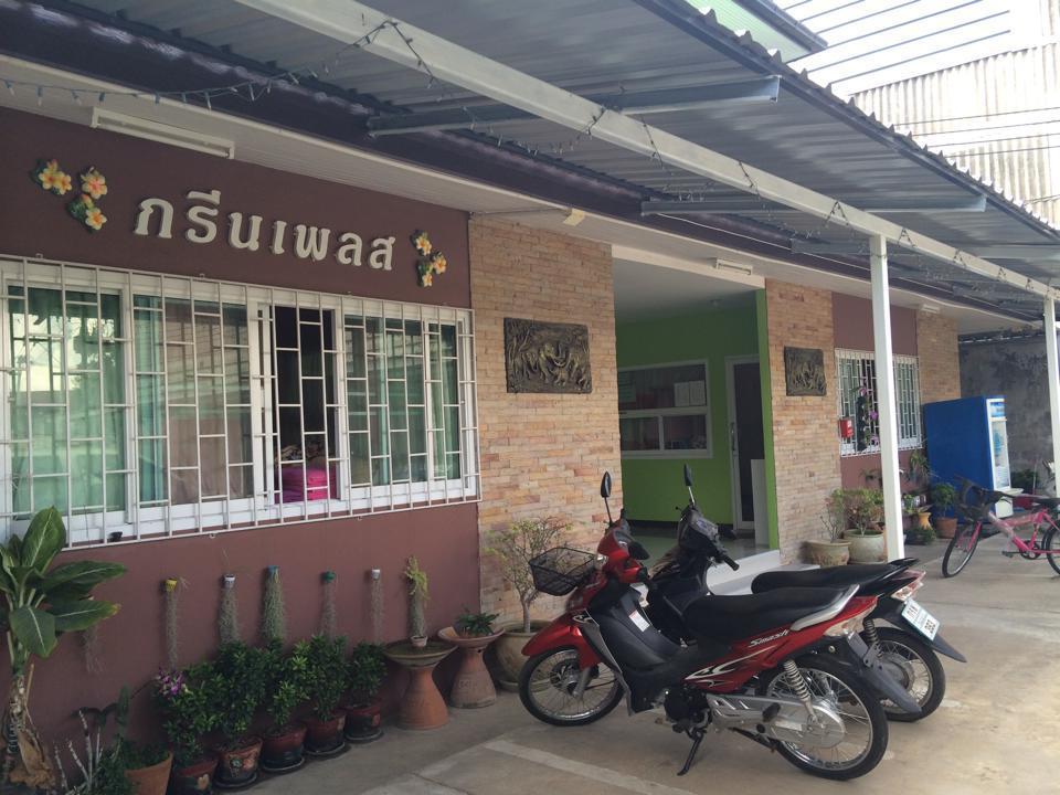 Green Place Apartment, Muang Nakhon Ratchasima