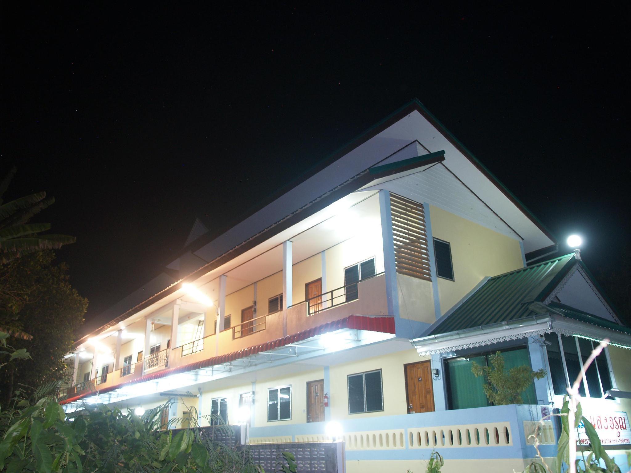 Sangaroon Hotel, Pua