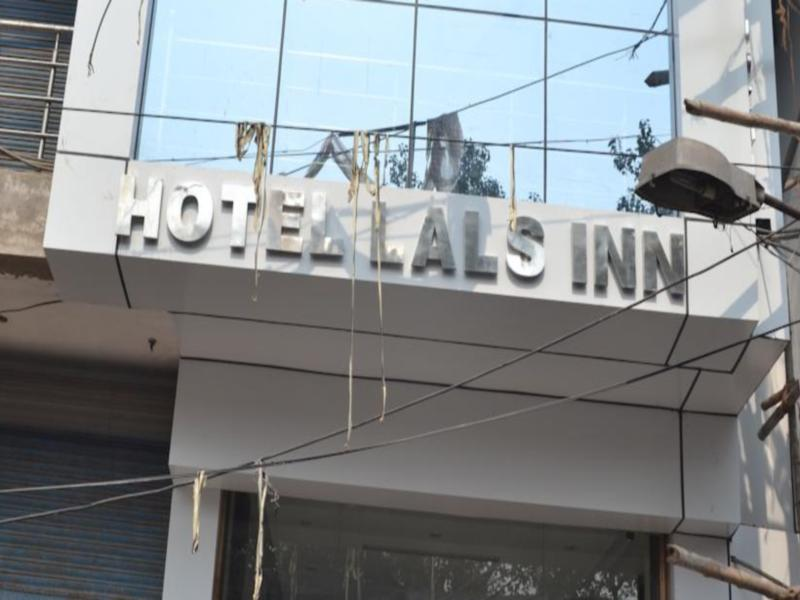 Hotel Lals Inn, Firozabad
