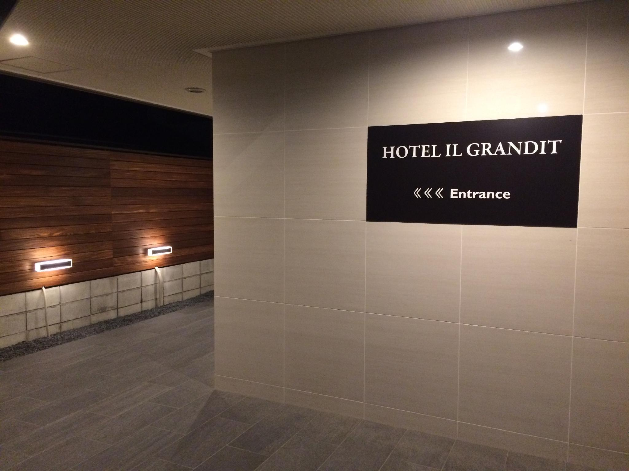 HOTEL IL GRANDIT, Sakai