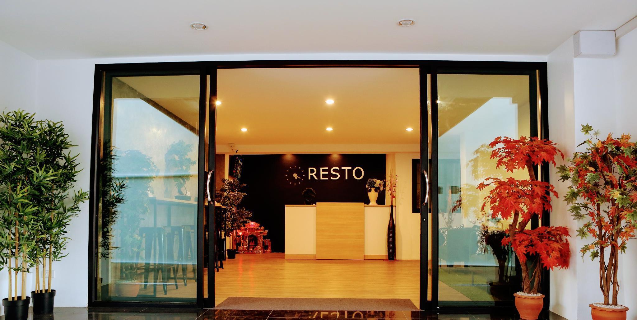 The Resto, Muang Udon Thani