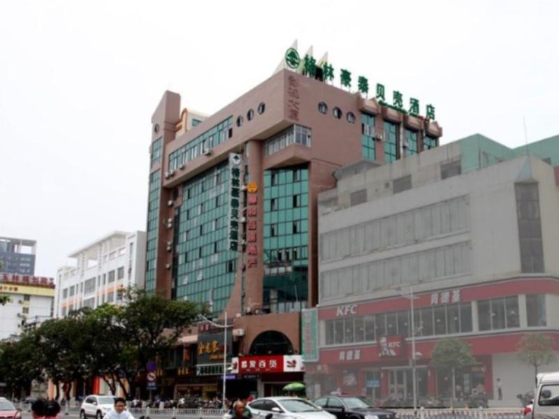 GreenTree Inn Guangxi Yulin Jincheng Commercial Building Shell Hotel, Yulin