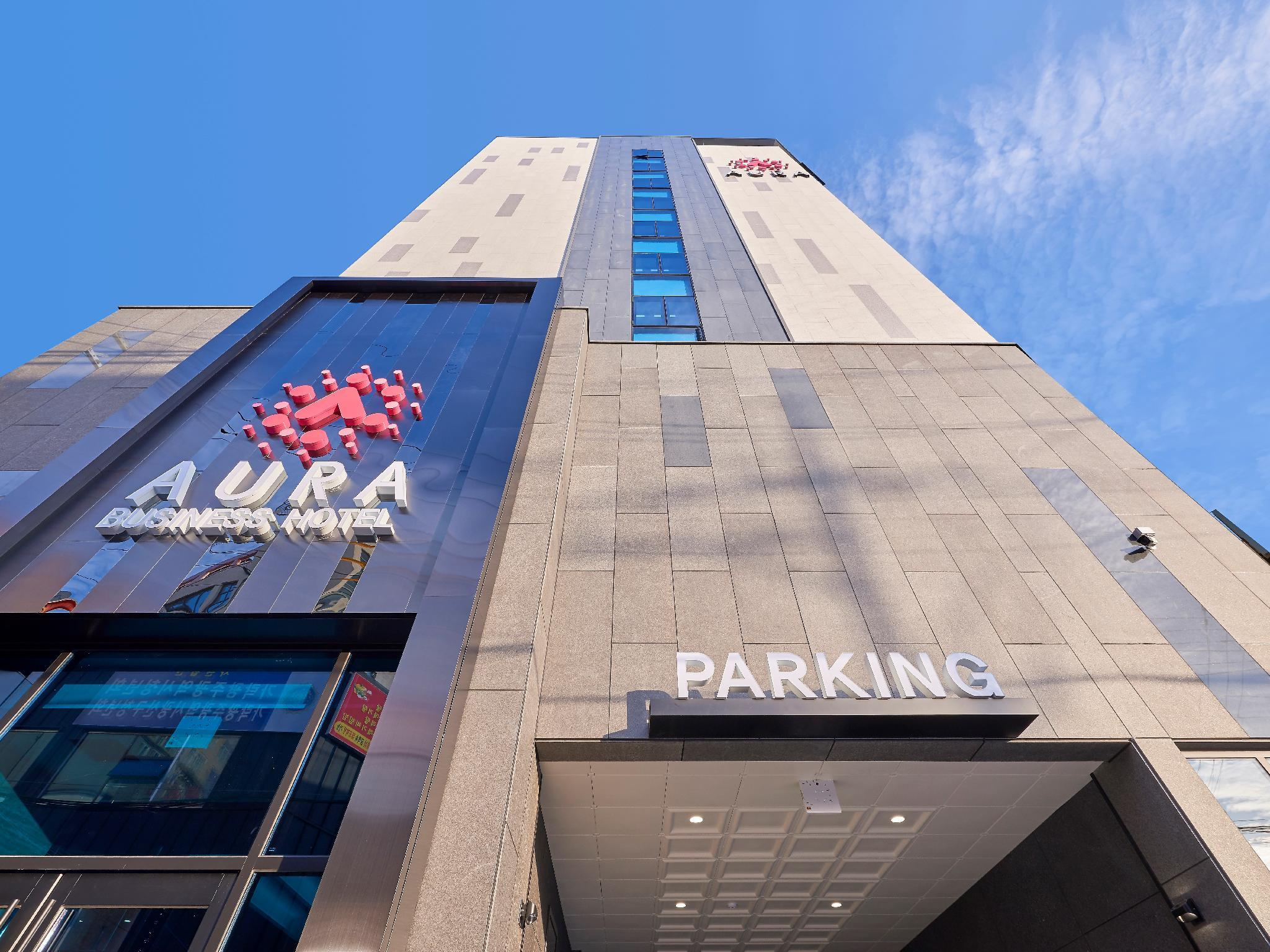 Aura Business Hotel, Gwangsan