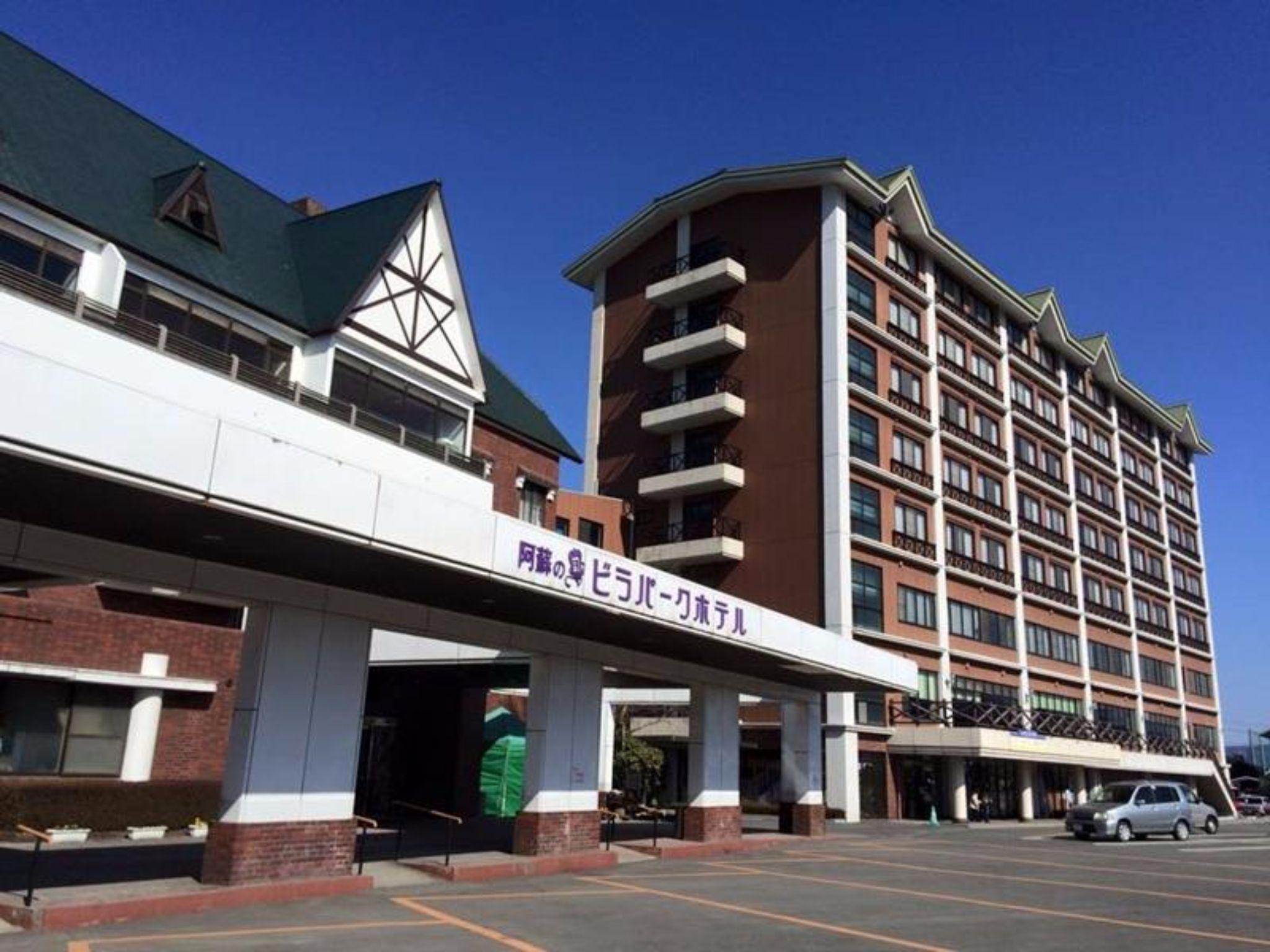 Aso Villa Park Hotel, Aso