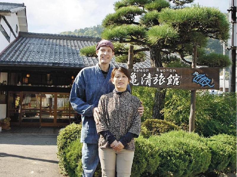 亀清旅館日式旅館