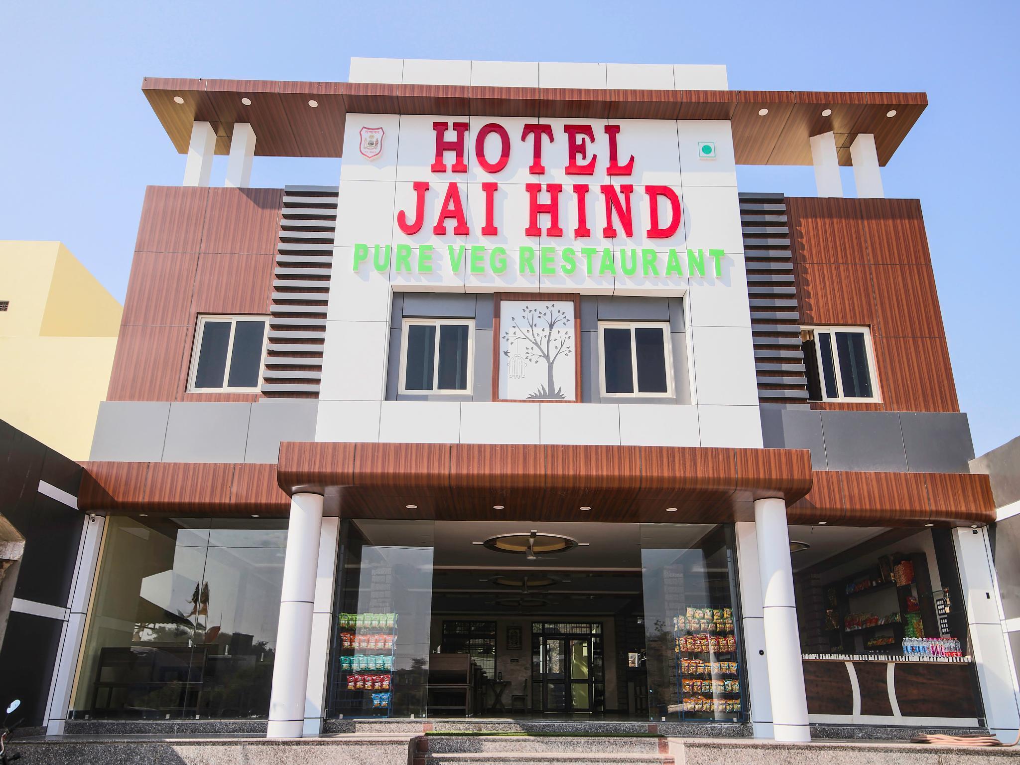 OYO 25084 Hotel Jai Hind, Udaipur