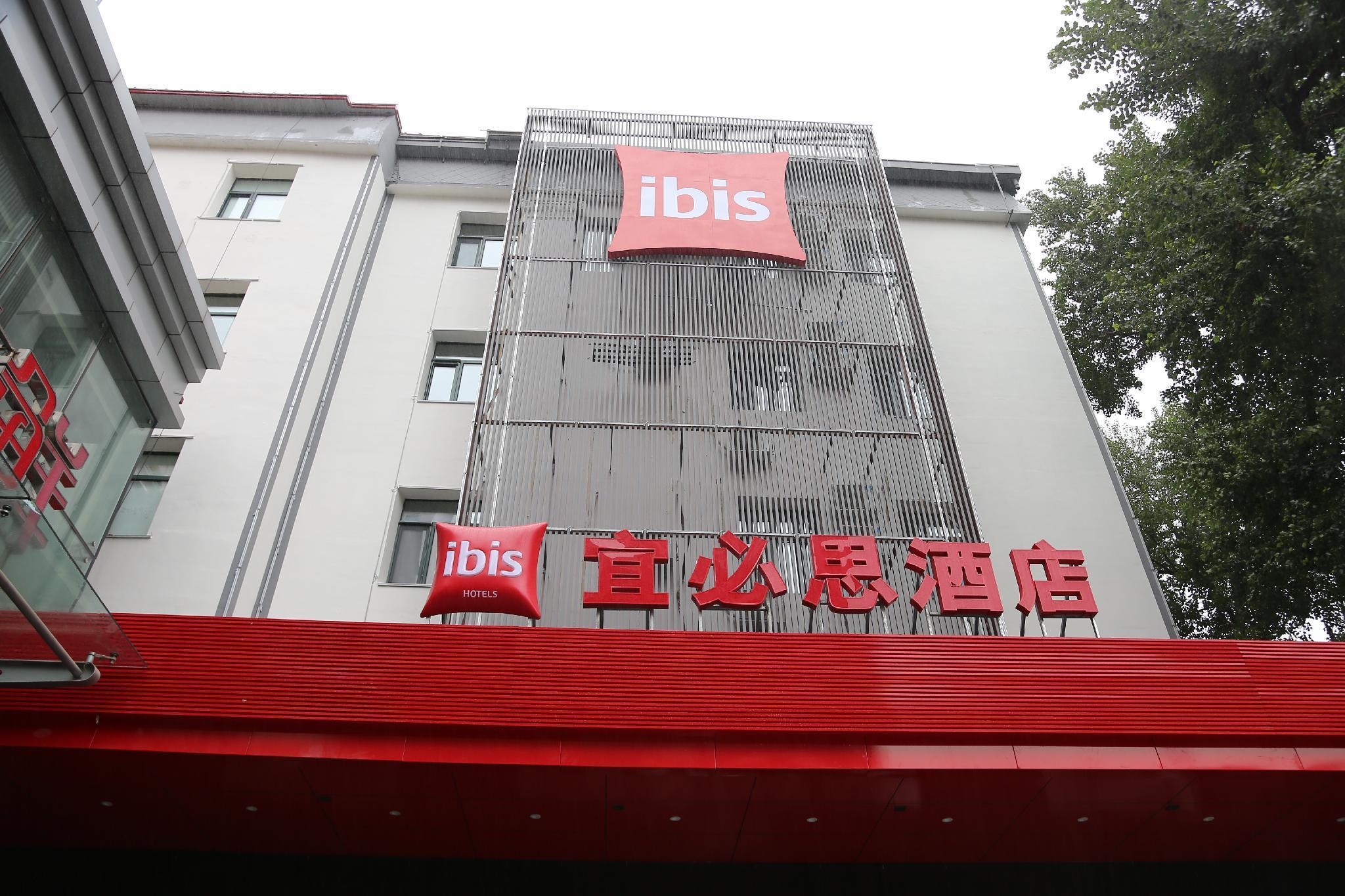 Ibis Harbin Museum, Harbin