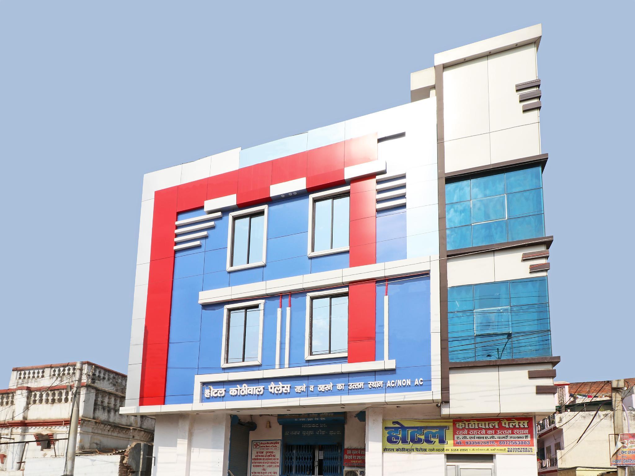 OYO 28299 Hotel Kothiwal, Kaushambi