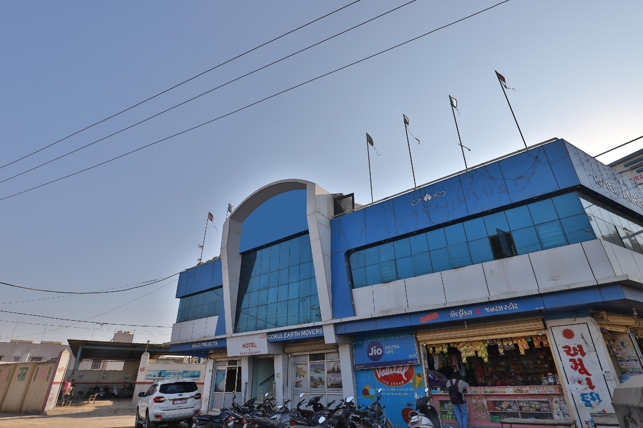 OYO 28441 Hotel Ashirwad, Kachchh