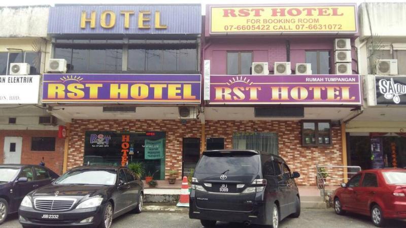 RST飯店