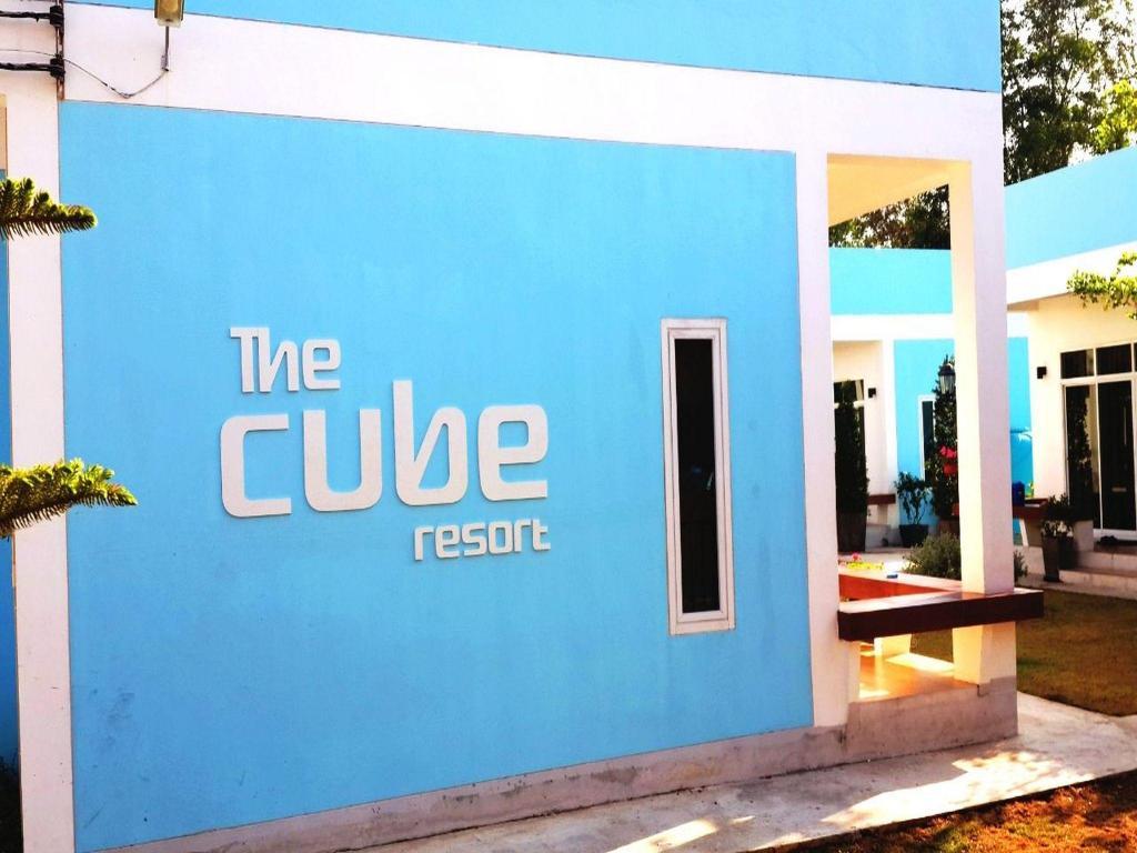 ザ キューブ リゾート8