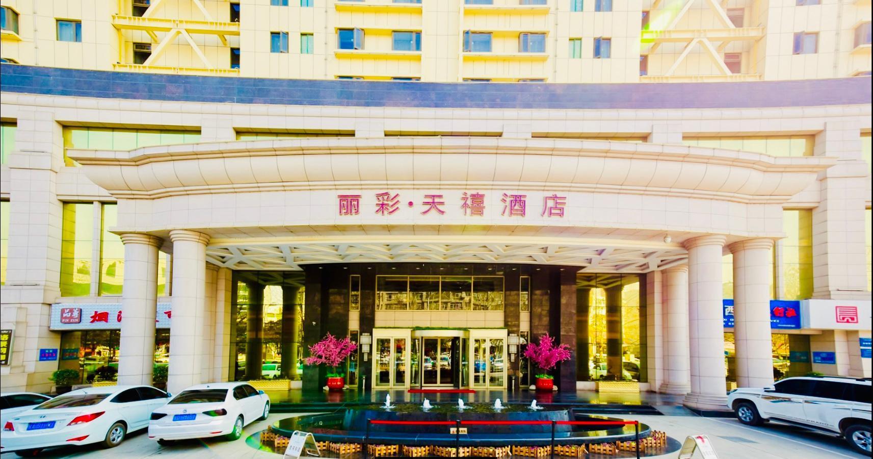 LICAITIANXI HOTEL, Xianyang