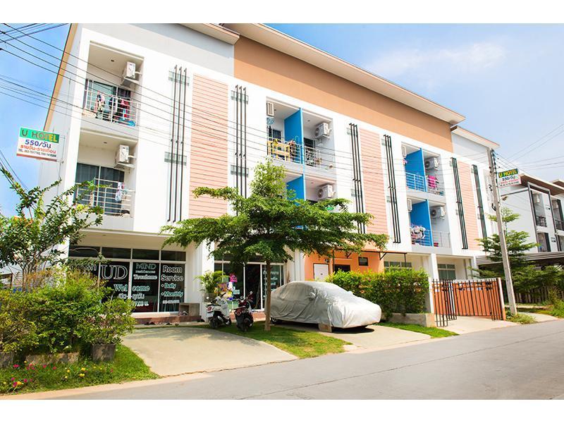 Mind - Residences, Kantharawichai