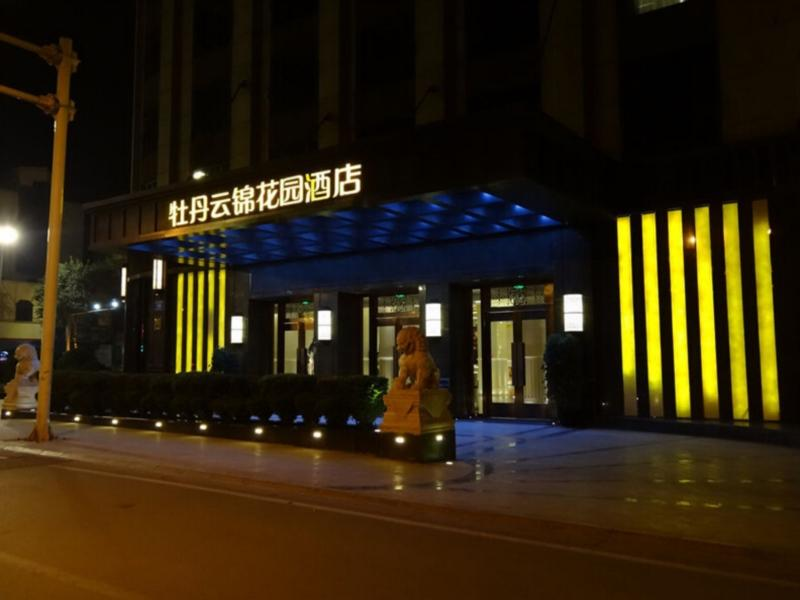 The Brocade Hotel, Chengdu