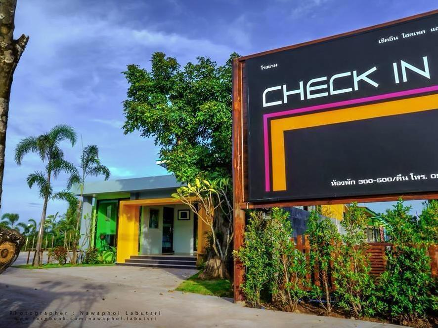 Check in Hotel and Resort, Muang Nong Khai