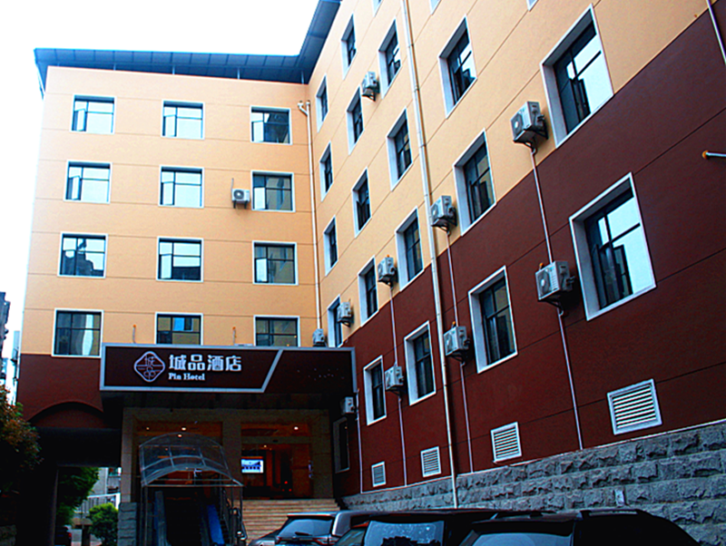 Chonpines Hotels·Fuzhou Textile City RT-Mart, Fuzhou