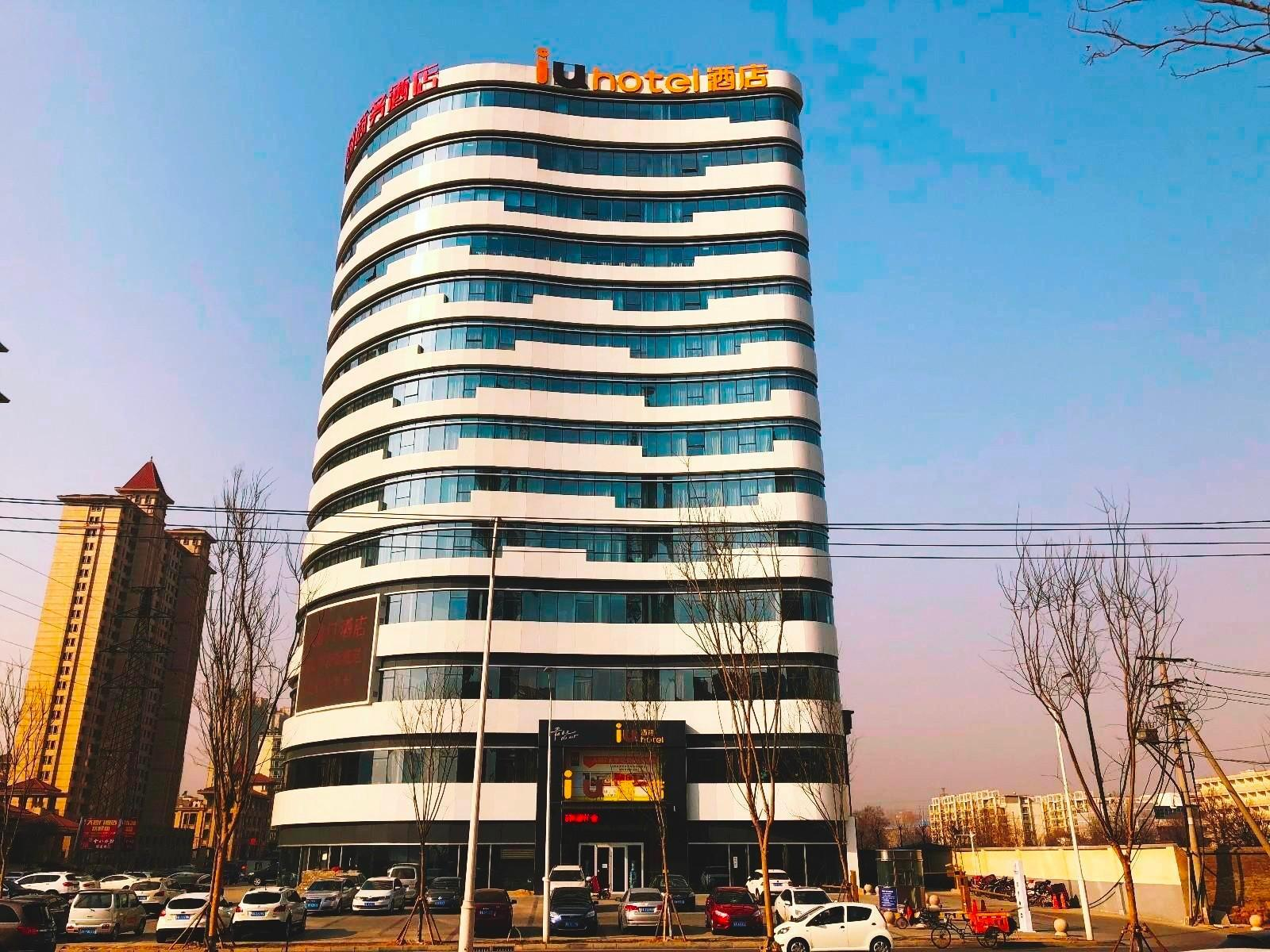 IU Hotels·Shijiazhuang Development Zone Provincial Fourth Hospital, Shijiazhuang