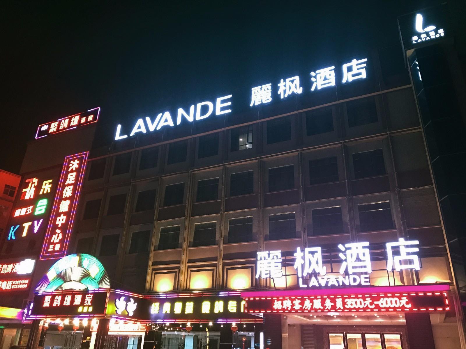 Lavande Hotels·Guangzhou Huangpu Development Zone, Guangzhou