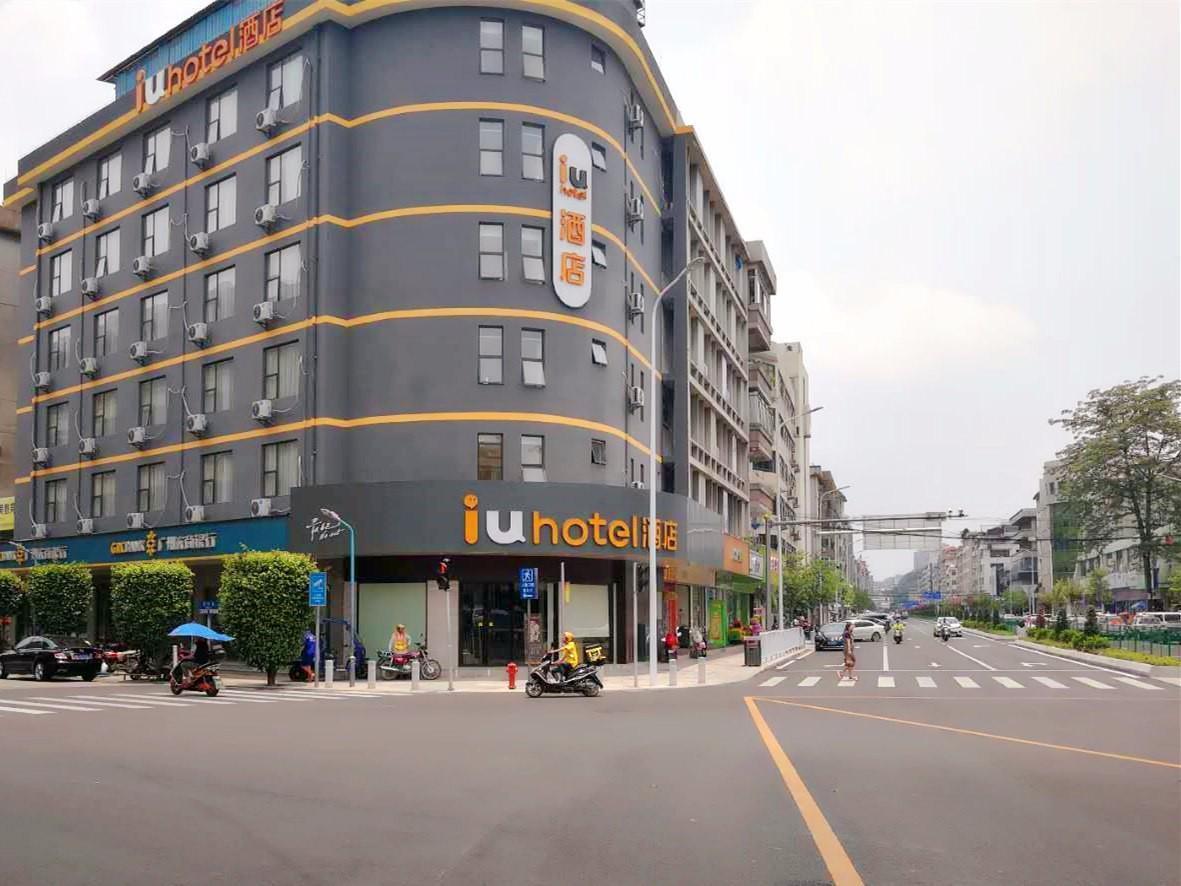IU Hotels·Guangzhou Zengcheng Gualv Road Wanda Plaza, Guangzhou