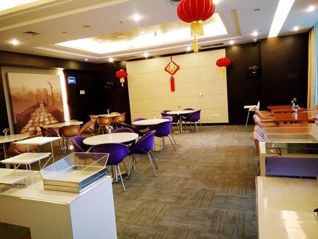 Jinjiang Metropolo Jinjiang Wanda Plaza, Quanzhou