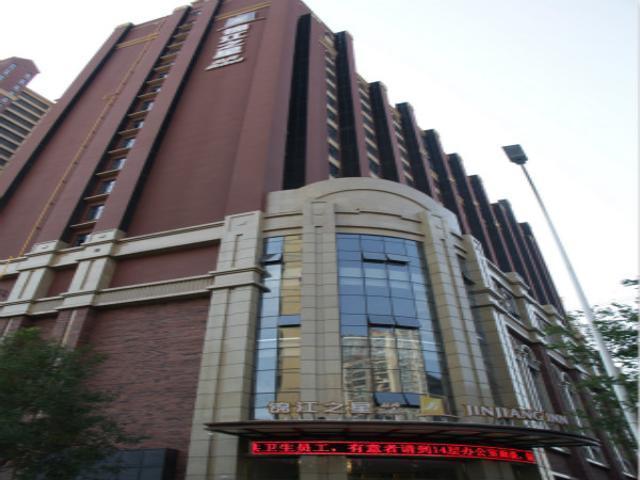 Jinjiang Inn Select Baoji Xinfu Road, Baoji